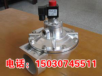 DMF-Z-80电磁脉冲阀