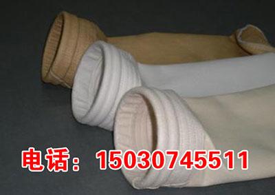 P84耐高温针刺过滤毡,P84耐高温除尘布袋